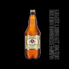 """Пиво """"Свіжий Розлив"""" 4,8% ТМ Перша приватная броварня 1,2л"""