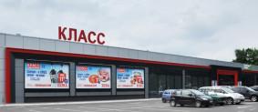 "Супермаркет ""КЛАСС"", пр. Архитектора Алешина, 8"