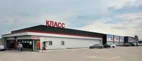 "Супермаркет ""КЛАСС"", пр. Московский, 259 (м. Дворец Спорта)"