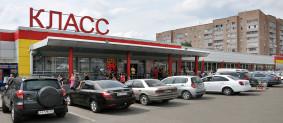 """Супермаркет """"КЛАСС"""" на Одесской"""