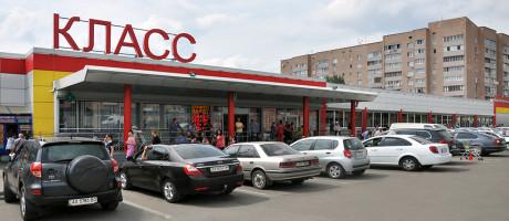 Супермаркет КЛАСС-2 на пр. Гагарина, 178