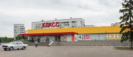 Супермаркет КЛАСС-5 на вул. Сергея Грицевца