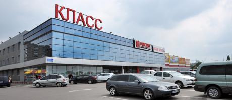 Супермаркет КЛАСС-6 на пр. Героев Сталинграда