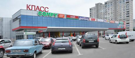 Супермаркет КЛАСС-7 на пр. Тракторостроителей