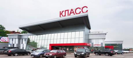 Супермаркет КЛАСС-8 на ул. Клочковской
