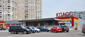"Супермаркет ""Класс"", ул. Леся Сердюка, 36"