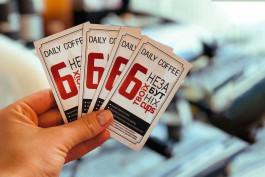 Кофейни DAILY COFFEE
