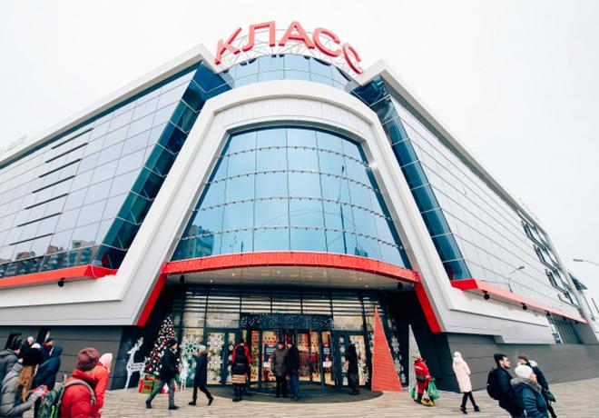 Открытие нового ТРЦ «КЛАСС» – вызвало большой ажиотаж