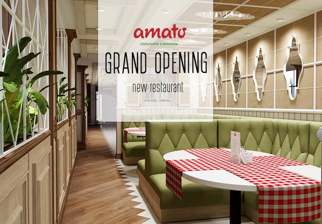 Открылся ресторан «Amato» в новом ТЦ «КЛАСС» возле ст. метро Холодная Гора