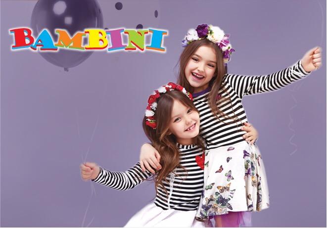 Скидки на стильную одежду для детей в Bambini