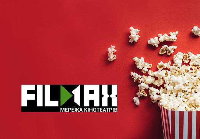 """Кинотеатр """"FILMAX""""  в новом ТЦ «КЛАСС» возле ст. метро Холодная Гора"""